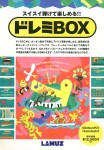 ドレミBOX